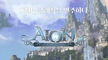 Состоялся релиз классического сервера Aion в Корее