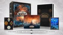 Состав коллекционного издания World of Warcraft: Shadowlands