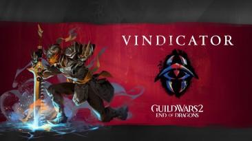 Guild Wars 2: Встречайте новую специализацию ревенанта - Vindicator