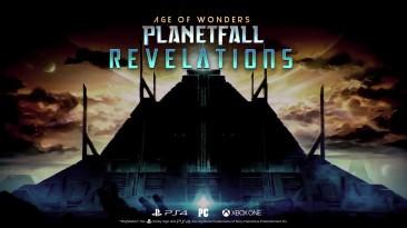Релизный трейлер дополнения Revelations для Age of Wonders: Planetfall