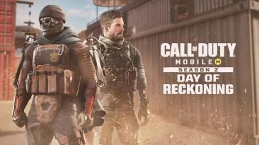 """В Call of Duty: Mobile стартовал второй сезон - """"Возмездие"""""""