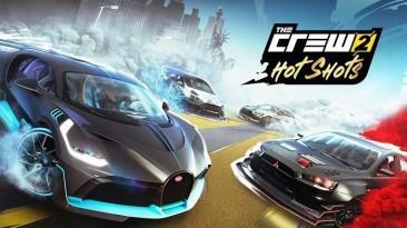 Динамика, изысканность и выдающийся дизайн - гиперкар Bugatti Divo появится в гоночной аркаде The Crew 2