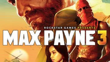 "Max Payne 3 ""Skip Cutscenes (ASI Loader)"""