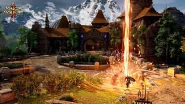 Новые скриншоты и арты King's Bounty 2