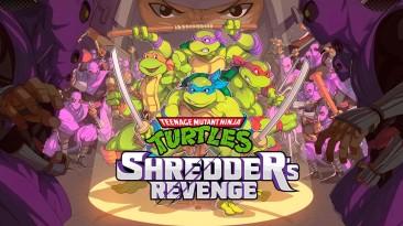 "Саундтрек к ""Teenage Mutant Ninja Turtles: Shredder's Revenge"" написал известный музыкант"
