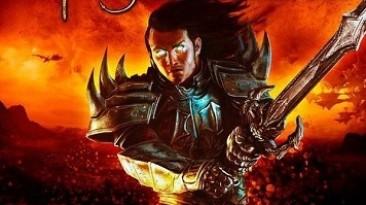 Русификатор Divinity 2: The Dragon Knight Saga (текст).
