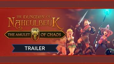 Первый трейлер тактической ролевой игры The Dungeon of Naheulbeuk