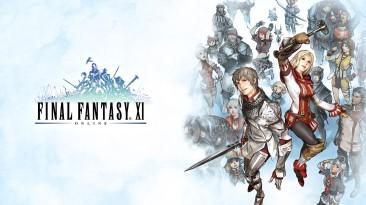 Вышло обновление для Final Fantasy XI