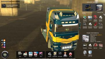 "Euro Truck Simulator 2 ""New menu style v4"""