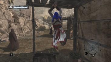 """Assassin's Creed """"Патриотический окрас Альтаира"""""""