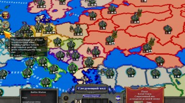 "Rise of Nations ""Вторая мировая война v2.09"""