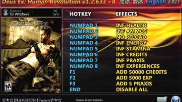 Deus Ex - Human Revolution: Трейнер (+8) [1.2.633.0] {FLiNG}