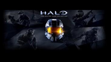 Halo: The Master Chief Collection на ПК получила апрельское обновление