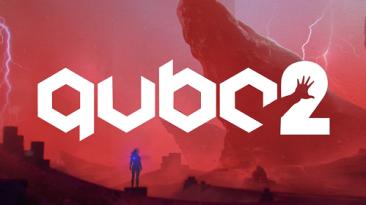Q.U.B.E. 2 - научно-фантастическая головоломка анонсирована для Switch
