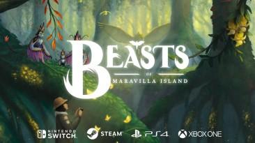 Beasts of Maravilla Island выйдет 12 июня для Switch и ПК, вскоре после этого для PS4 и Xbox One