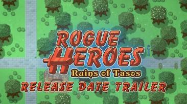"""Ролевое приключение """"Rogue Heroes: Ruins of Tasos"""" про богов и тьму выйдет 23 февраля"""