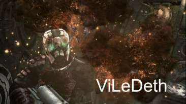 """Dead Space """"Bloody Military Armor Skin"""""""