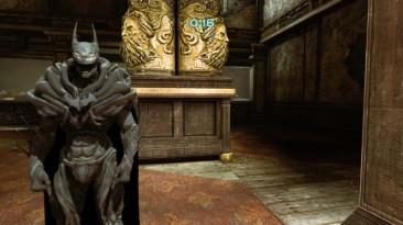 "Batman: Arkham Origins ""Worst Nightmare skin"""