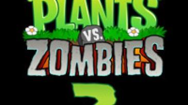 """Plants vs. Zombies 2: It's About Time """"Файлы и программы для кастомных уровней и квестов"""""""