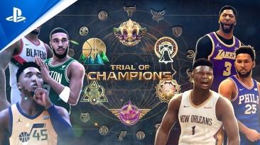 Трейлер NBA 2K21 - MyTEAM Season 8: Trial Of Champions