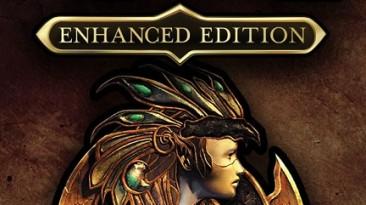 Baldurs Gate 2 - Enhanced Edition: Таблица для Cheat Engine [2.6.6.0] {gideon25}