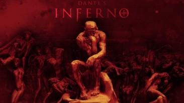 Visceral о возможном сиквеле Dante's Inferno