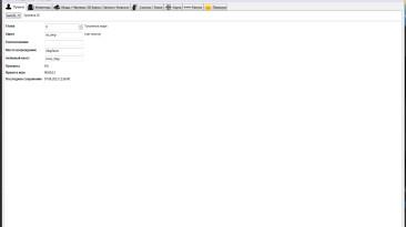 Dead Island: Riptide: Редактор Сохранений/Save Editor [0.1.6.1]