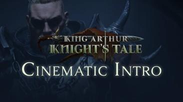 King Arthur: Knight's Tale стала доступна в раннем доступе Steam