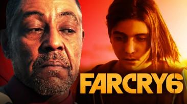 Far Cry 6 и ремейк Prince of Persia выйдут до 31 марта 2022 года. Ubisoft раскрыла планы на ближайшие месяцы