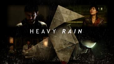 Как за девять лет изменилась графика в Heavy Rain