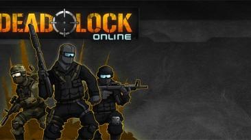 Шутер с ураганной динамикой Deadlock: Online вышел на Android