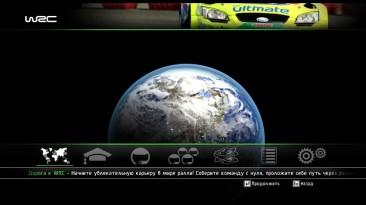 Русификатор WRC: FIA World Rally Championship [Бука] [Текст/Звук]