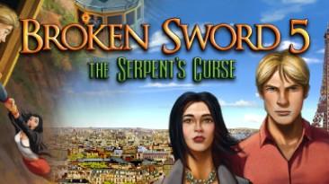 Релизный трейлер приключенческой игры Broken Sword 5: The Serpent's Curse для Nintendo Switch