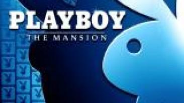 Как звучит Playboy