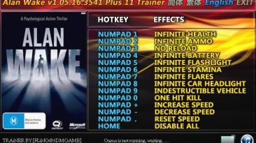 Alan Wake: Трейнер/Trainer (+11) [1.05.16.5341] {FLiNG}