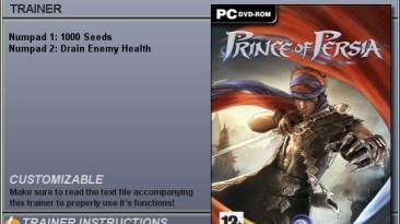 Prince of Persia: Трейнер (+2) [1.0] {CheatHappens}