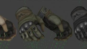 """Fallout 4 """"Тактические перчатки - West Tek"""""""