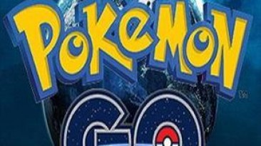 "Pokemon GO ""0.45.0 (1.15.0 для iOS)"""
