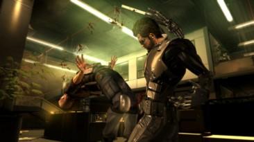 Deus Ex: Human Revolution может появиться на Xbox One