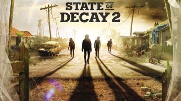 С новым обновлением State of Decay 2 cтала доступна кастомизация персонажей, а также новое оружие