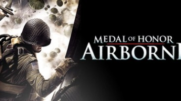 Medal of Honor Airborne: Трейнер/Trainer (+5) [1.3] {MrAntiFun}