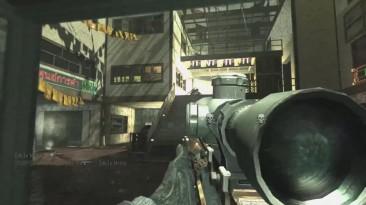 "Call of Duty- Modern Warfare 3 ""MW3 in 2016!"""