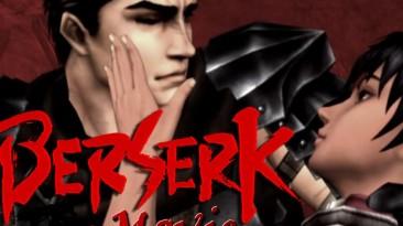 """Берсерк: """"Тысячелетний сокол"""" - обзор великолепного представителя темного фентези в мире видеоигр!"""