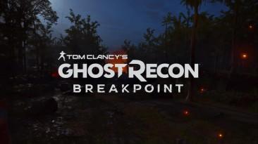 Ghost Recon: Breakpoint - 30 Минут геймплея - Начало игры