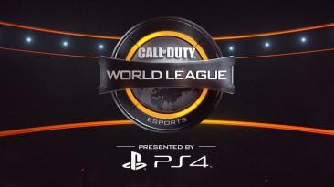 Immortals купили слот во франшизной лиге по Call of Duty