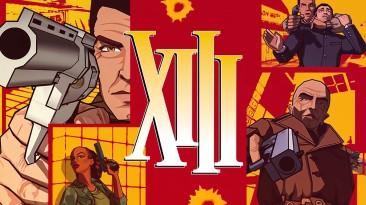 XIII вышла в GOG