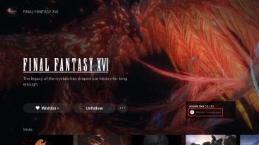Выйдет скоро: в PS Store обновилась информация о сроках релиза Final Fantasy XVI для PlayStation 5