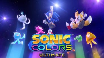 Сравнение Sonic Colors Ultimate показывает сомнительную производительность на Switch и консолях прошлого поколения