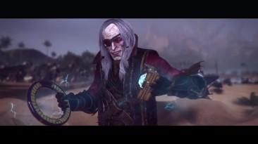 Берег Вампиров - Прохождение кампании Total War: WARHAMMER 2