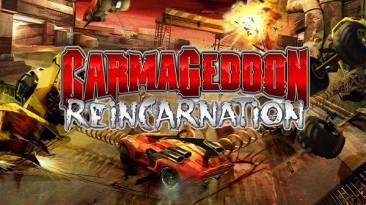 Игровые критики очень низко оценили PC версию гоночного экшена Carmageddon: Reincarnation